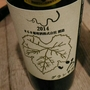 まるき葡萄酒 いろ グラン甲州(2014)