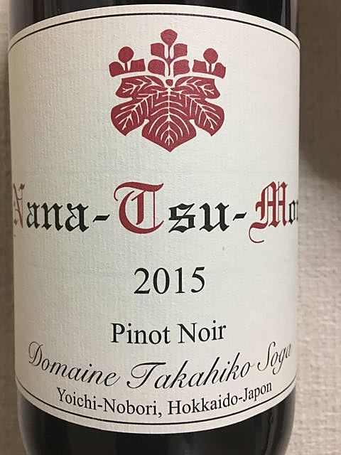 Dom. Takahiko Nana Tsu Mori Pinot Noir 亜硫酸塩なし