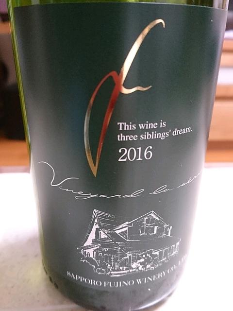 Sapporo Fujino Winery Vineyard la série バッカス