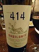 ポデーレ414 バディランテ