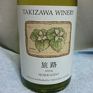 Takizawa Winery 旅路