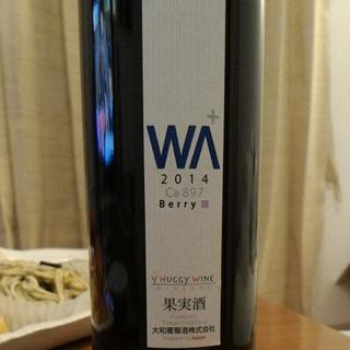 Huggy Wine +WA Berry瑛
