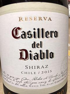 Casillero del Diablo Shiraz Reserva(カッシェロ・デル・ディアブロ シラーズ レゼルヴァ)