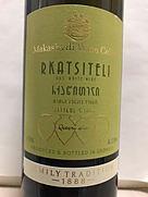 マカシヴィリ・ワイン・セラー ルカツィテリ(2018)