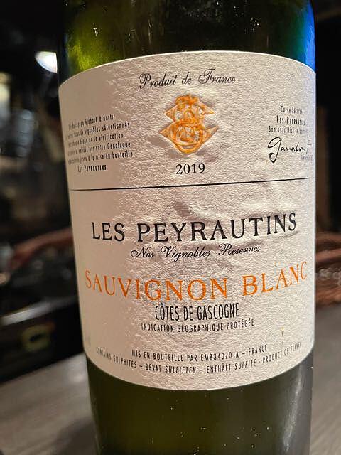 Les Peyrautins Sauvignon Blanc(レ・ペイロタン ソーヴィニヨン・ブラン)