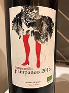 パンパネオ テンプラリーニョ