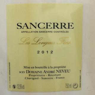 Dom. André Neveu Sancerre Les Longues Fins