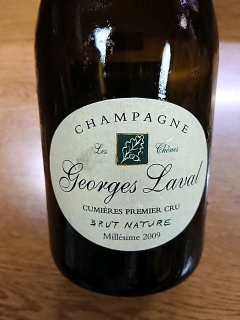 Georges Laval Les Chênes Brut Nature(ジョルジュ・ラヴァル レ・シェーヌ ブリュット・ナチュール)