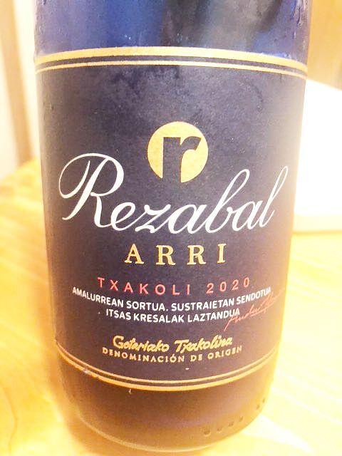 Rezabal Txakoli Arri(レサバル チャコリ・アリ)