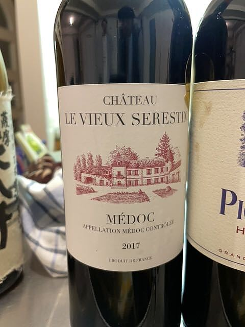 Ch. Le Vieux Serestin(シャトー・ル・ヴィュー・セレスタン)