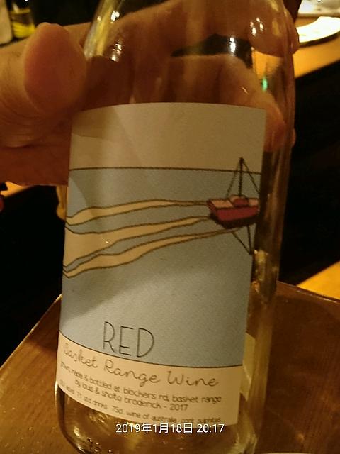 Basket Range Wine Red(バスケット・レンジ・ワイン レッド)