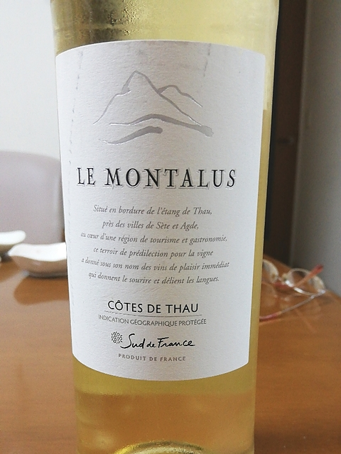Les Costieres de Pomerols Le Montalus Blanc