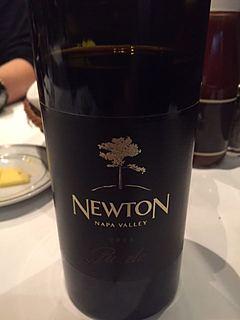 Newton The Puzzle 2014(ニュートン ザ・パズル)