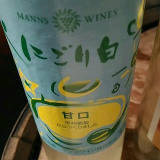 写真(ワイン) by えまのん