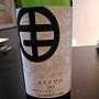 まるき葡萄酒 まるき甲州(2015)