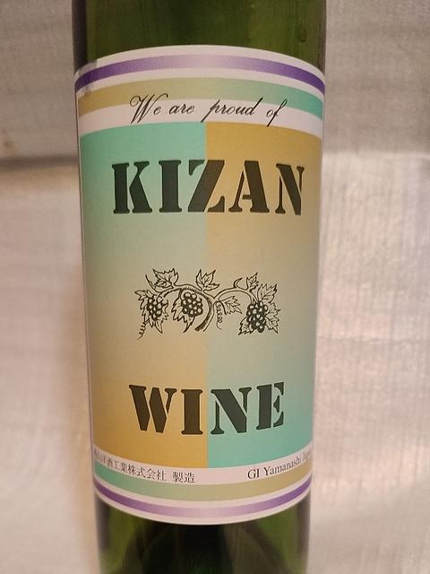 Kizan Wine 赤(キザン・ワイン)