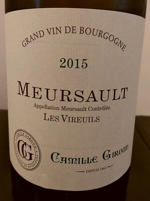 Camille Giroud Meursault Les Vireuils(カミーユ・ジルー ムルソー レ・ヴィルイユ)