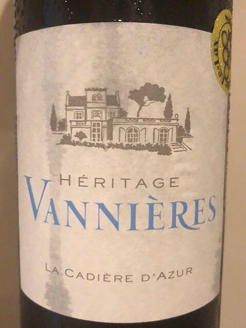 Héritage de Vannières Rouge(ヘリテージ・デ・ヴァニエール ルージュ)