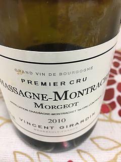 Vincent Girardin Chassagne Montrachet 1er Cru Morgeot Rouge