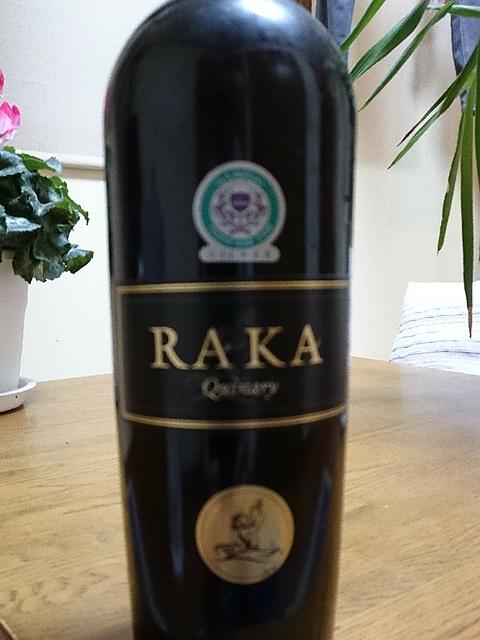 Raka Quinary(ラカ クイナリー)