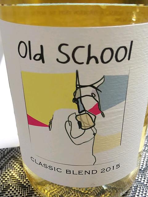 Maris Old School Classic Blend(マリ オールド・スクール クラシック・ブレンド)