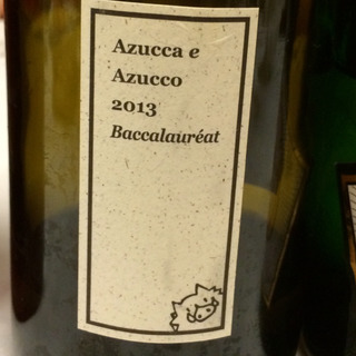 Azucca e Azucco Baccalauréat