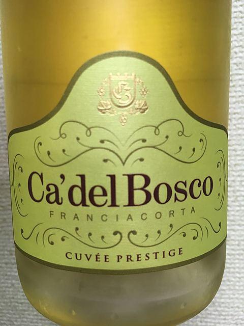 Ca' del Bosco Franciacorta Cuvée Prestige(カ・デル・ボスコ フランチャコルタ キュヴェ・プレステージ)