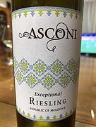 アスコニ エクセプショナル リースリング(2015)