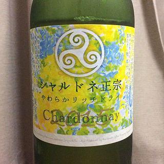 Chardonnay Masamune やわらかリッチドライ