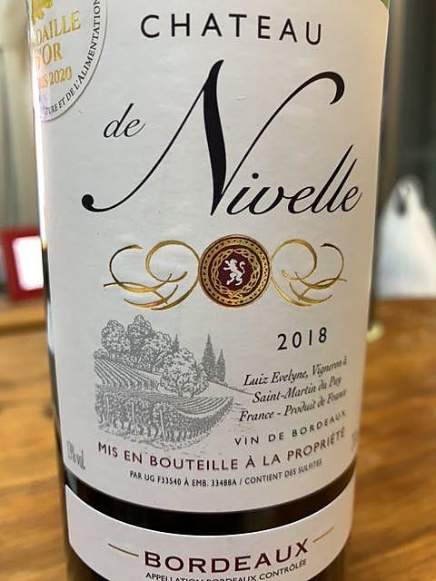 Ch. de Nivelle(シャトー・ド・ニヴェル)