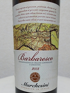 Marchesini Barbaresco
