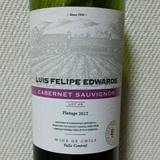 Luis Felipe Edwards Lot 40 Cabernet Sauvignon