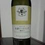 Manns Wines Winery Original 信濃リースリング 極甘口(2013)