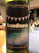 スカンジナビア ホワイト・ワイン