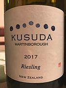 クスダ リースリング(2017)
