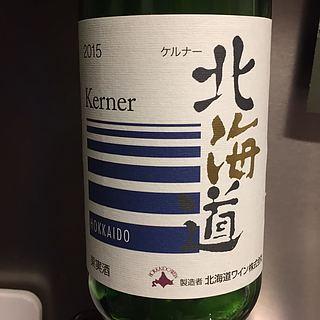 北海道 Kerner