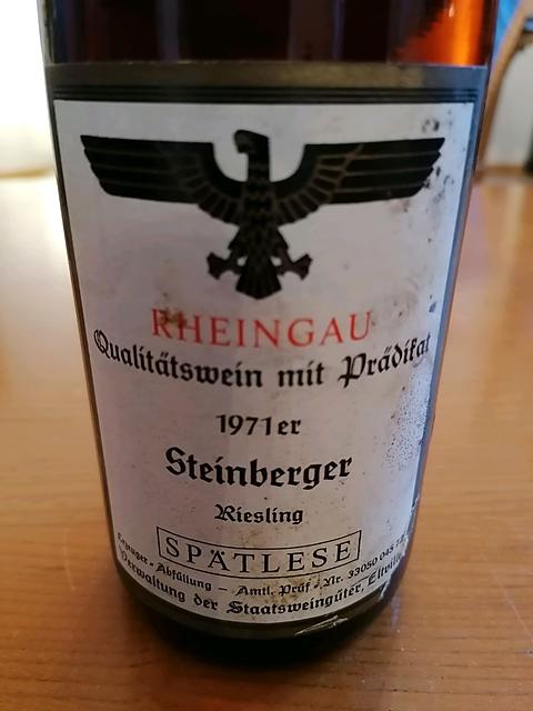 Kloster Eberbach Steinberger Riesling Spätlese(クロスター・エバーバッハ シュタインベルガー リースリング シュペトレーゼ)