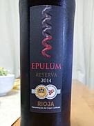 Epulum Reserva