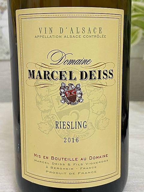 Marcel Deiss Riesling(マルセル・ダイス リースリング)