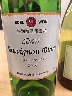 エーデルワイン Silver Sauvignon Blanc(シルバー ソーヴィニヨン・ブラン)