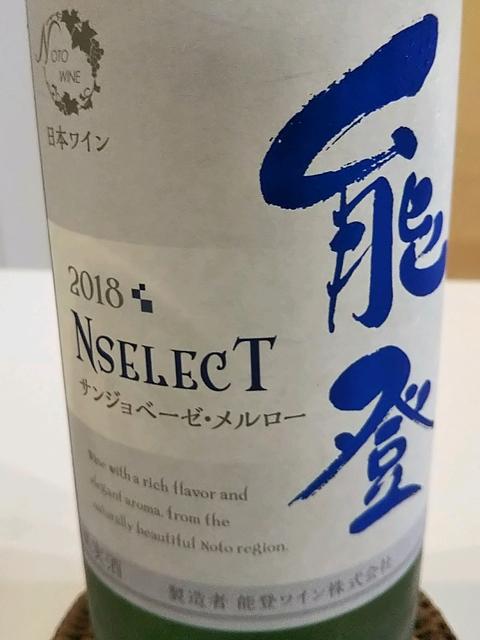 Noto Wine 能登 NselecT サンジョベーゼ・メルロー(能登ワイン)