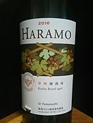 原茂ワイン ハラモ甲州樽熟成(2016)