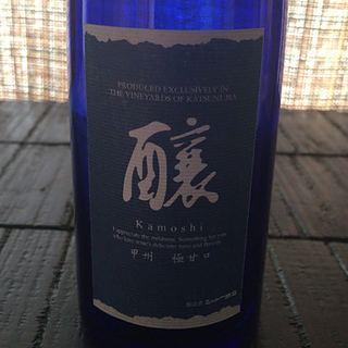 シャトー勝沼 醸 Kamoshi 甲州 極甘口(カモシ)