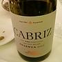 Cabriz Reserva Tinto(2013)