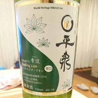 自園自醸ワイン紫波 平泉ラベル リースリング・リオン