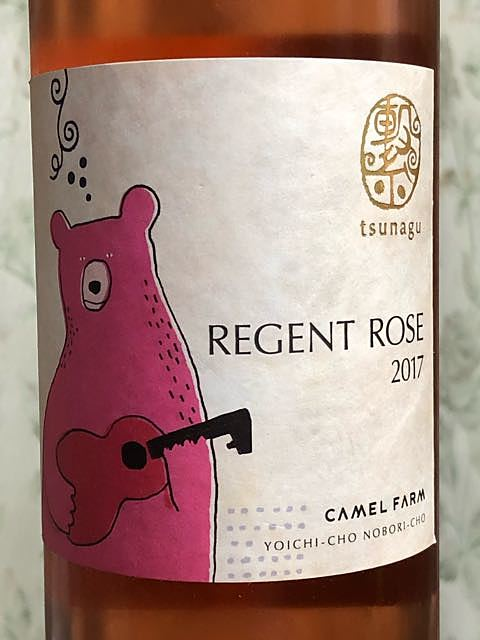 Camel Farm Regent Rose(キャメルファーム レジェント・ロゼ)