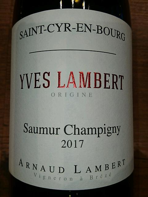 Arnaud Lambert Saumur Champigny Yves Lambert(アルノー・ランベール ソーミュール・シャンピニー イヴ・ランベール)