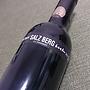 塩山洋酒醸造 ザルツベルグ甲州