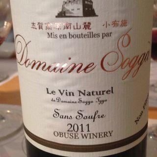 小布施ワイナリー Dom. Sogga Le Vin Naturel Sans Soufre
