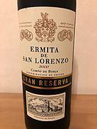 エルミータ・デ・サン・ロレンソ グラン・レゼルヴァ(2000)